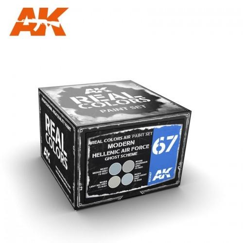 AKRCS067