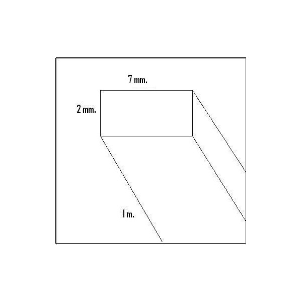 LISTON BALSA (2 x 7 x 1.000 mm)