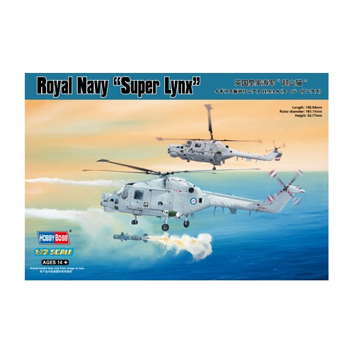 WESTLAND / AEROSPATIALE LYNX HMA.8 (Super Lynx) - Hobby Boss 87238