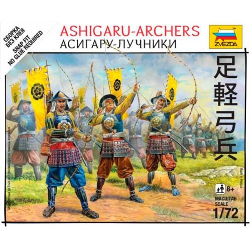 SAMURAIS: ARQUEROS ASHIGARU (5 figuras) 1/72