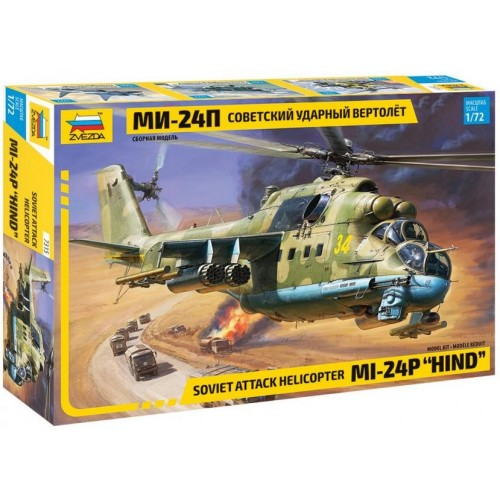 ZV7315