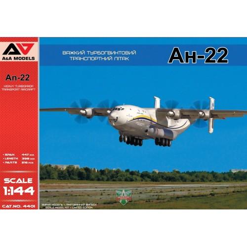AAM4401