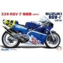 SUZUKI RGV-T (XR74) - 1/12 - FUJIMI 141510