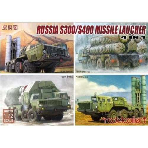 LANZADOR DE MISILES S-300 / S- 400 -4 en 1- & Sistema de armas (5P85S / 5p85D / 5p85SE / 5P85TE2) 1/72 - Modelcollect UA72173