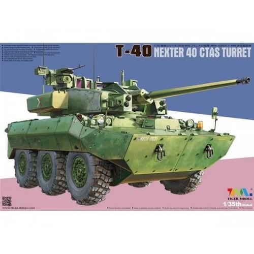 TIGE4665