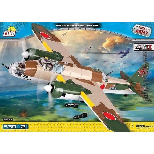 COBI5533