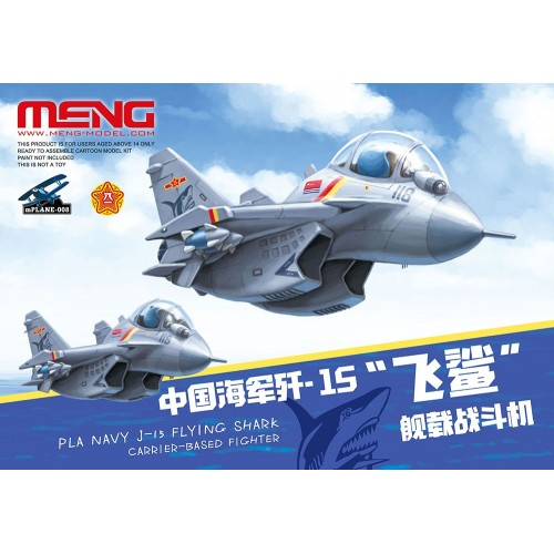 SHENYANG J-15 FLYING SHARK -TOONS- Meng Model mPLANE-008