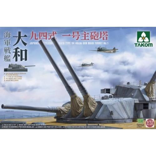 TORRE Type 64 ACORAZADO YAMATO (3 x 460 mm) -Escala 1/72- Takom 5010