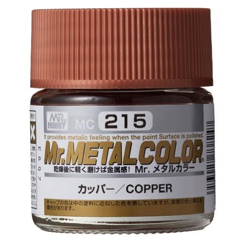 PINTURA ACRILICA METAL COBRE (10 ml) - Gunze Sangyo MC-215