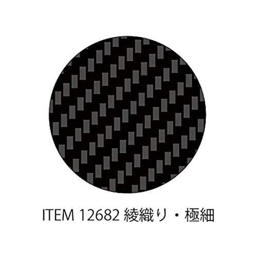 TA12682