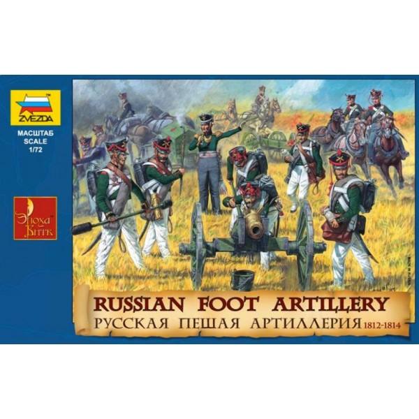 ARTILLERIA A PIE RUSA (1812/15) -Escala 1/72- Zvezda 8022