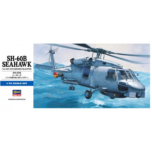 SIKORSKY SH-60 B SEAHAWK ESCALA 1/72 HASEGAWA D1