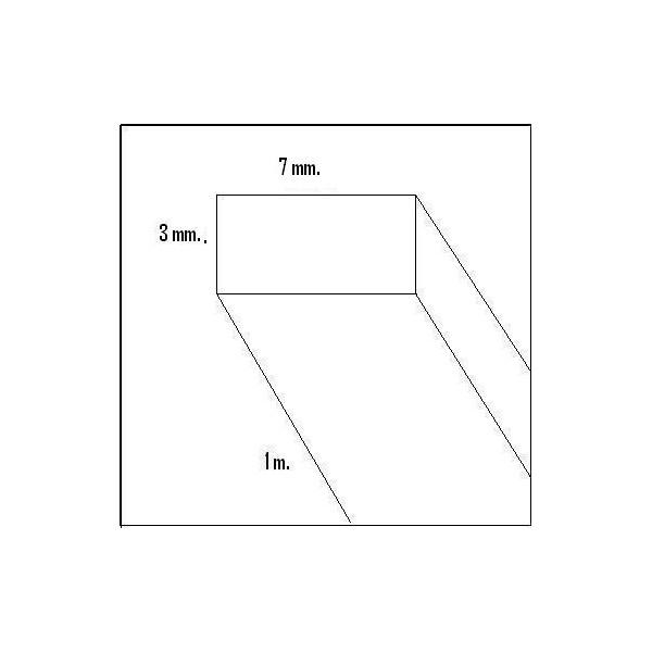 LISTON BALSA (3 x 7 x 1.000 mm)