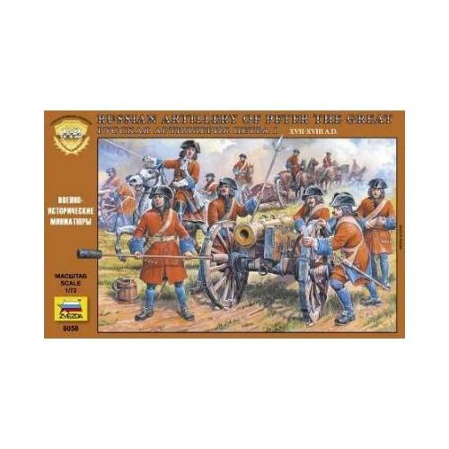 ARTILLERIA RUSA PEDRO I (Siglo XVII - XVIII) -Escala 1/72- Zvezda 8058