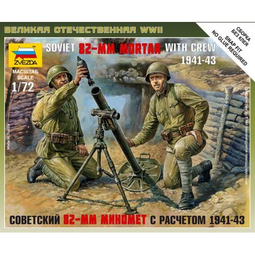 MORTERO 82 mm SOVIETICO -Escala 1/72 Zvezda 6109
