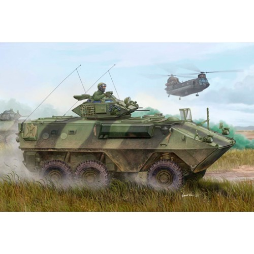 VEHICULO BLINDADO AVGP GRIZZLY (Early) -1/35- Trumpeter 01502