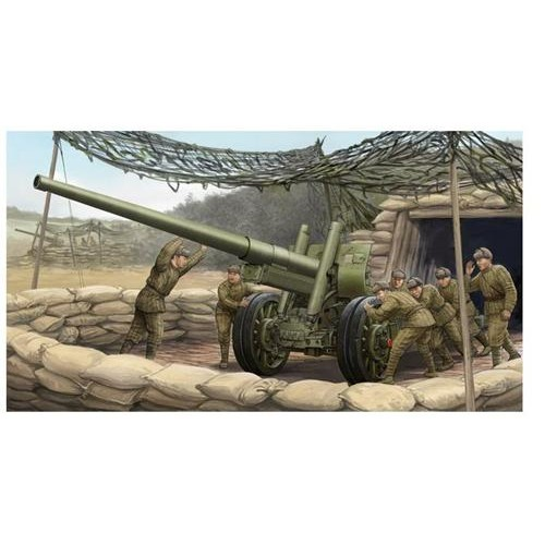 CAÑON A-19 M1931/1937 (122 mm) -1/35- Trumpeter 02316