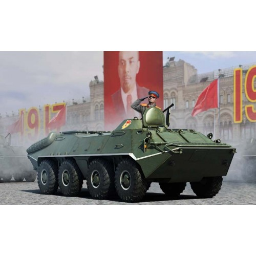 TRANSPORTE DE TROPAS BTR-70 (Early) - Trumpeter 01590