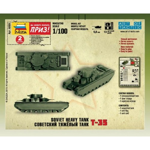 CARRO DE COMBATE T-35