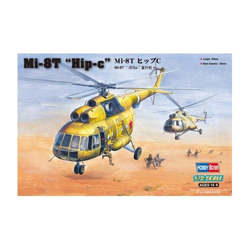 MIL MI-8T HIP-C