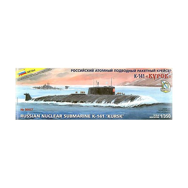 "SUBMARINO K-141 ""KURSK"" -Escala 1/350- Zvezda 9007"