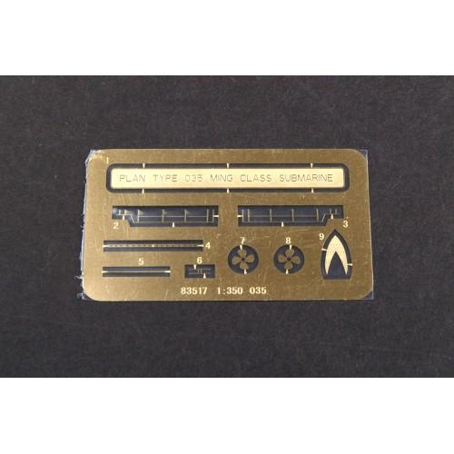 SUBMARINO Type 035 MING - Hobby Boss 83517