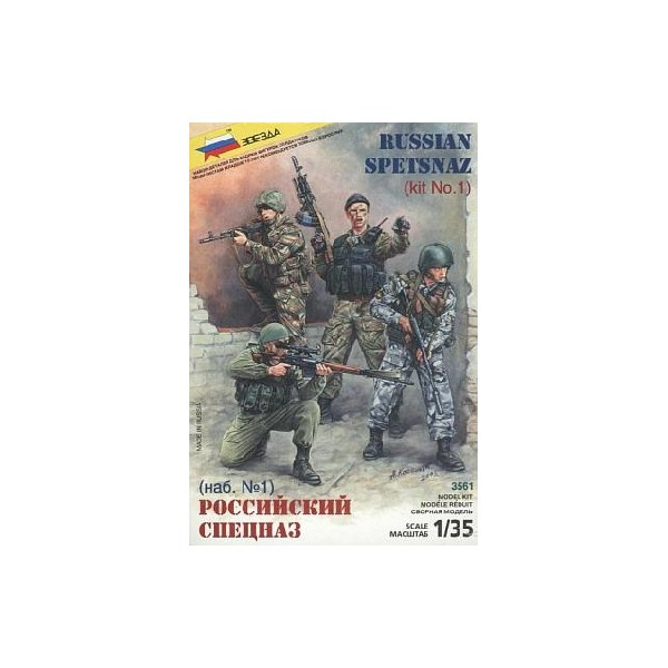 FUERZAS ESPECIALES RUSAS -Escala 1/35- Zvezda 3561