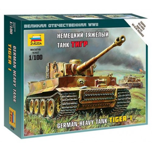CARRO DE COMBATE TIGER I E (Early) 1/100