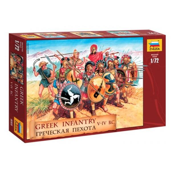 INFANTERIA GRIEGA (Siglo V - IV A.C.) -Escala 1/72- Zvezda 8005