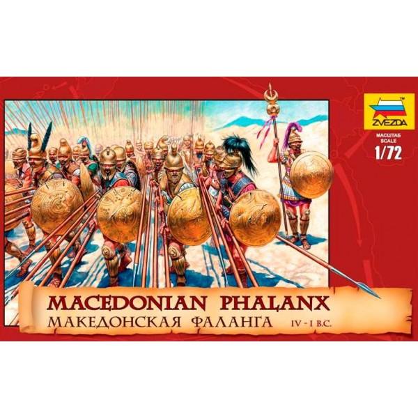 FALANGE MACEDONIA (Siglo IV - I A.C.) escala 1/72 ZVEZDA 8019